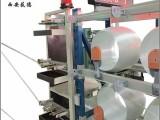络纱机断纱及留重检测系统,玻纤检测系统