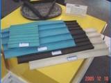 银川PVC塑料止水带350宽价格