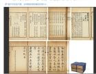 北京康熙字典在哪拍卖好