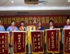 陕西甲林传统文化传播有限公司