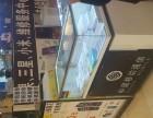 上海苹果手机分期付款实体店
