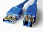 厂家** USB3.0数据线 USB3.0A公对B公线 USB3.0打印机线