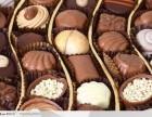 大连代理报关巧克力需要准备什么