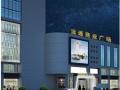 汽车东站 核心商圈,百万人流聚集地远通商业广场火爆招商中