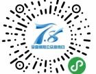 7.8全国保险公众宣传日