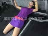 夏季新款女士运动T恤V领健身跑步速干T恤吸汗透气瑜珈跳操短袖T恤