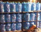 西城区送桶装水站