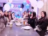 武汉五一同学生日聚会,家庭聚会,公司团建好去处