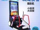广州伽信投币游戏机大型儿童游乐设备极速滑板赛车电玩城