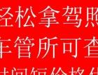 —镇江加急风暴—有基础,25天直接下