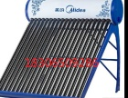 太阳能热水器厂家直销 进口304不锈钢内胆出水可饮用