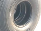 前进轮胎产品规格及型号