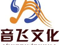 郑州成人学唱歌 少儿声乐培训 K歌速成培训