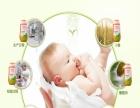 问悦婴儿用品 问悦婴儿用品诚邀加盟