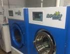 营业中干洗店整体转让,全国连锁品牌。