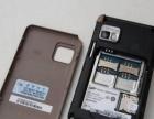 三星经典商务手机W699电信移动联通双卡双待触摸手写大屏300元