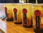 台湾深藏奶茶加盟利润高