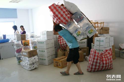 苏州金福旺薄利便民为学生搬家 白领小型搬家 家庭搬家