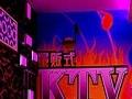 经盛量贩式KTV 经盛量贩式KTV加盟招商