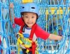 思高特城堡探险儿童拓展设备冒险加盟 儿童乐园