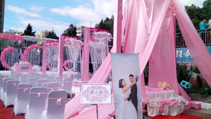 习水县圣妆庆典策划中心
