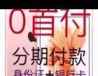 小米6 优惠购机 重庆交易
