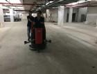 车库用驾驶式洗地机租赁 全自动洗地机出租