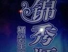 济南高锦秀源定送水电话
