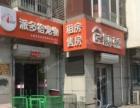 丰台方庄成寿寺路中街宠物店转让482522