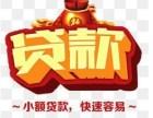 北京房屋抵押贷款怎么办理