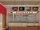 哈尔滨香肠工坊加盟 酒店 投资金额 1-5万元