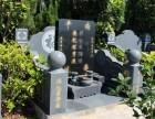 福州九龙生态(梅山)陵园墓地销售业务联系