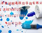 天津房产抵押贷款,哪家银行手续简单?比较容易办理!