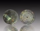 德宏古钱币鉴定哪里可以私下交易古钱币