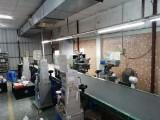 低价承接移印加工 超声波加工 小家电产品等装配与包装业务