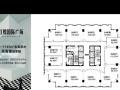 红橡国际广场 一线滨水科技写字楼精装出租