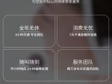 全北京 寬帶快速辦理 7天不滿意全額退