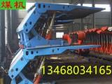 山东联胜煤机厂家销售维修煤矿用液压支架