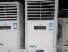 常年出售二手空调、中央空调
