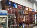 厂家定做今年新款烟柜活动推拉式发光灯箱组合烟草柜烟酒陈列高柜