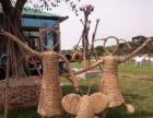 农庄休闲庄园生态园稻草工艺木头人工艺策划及布展