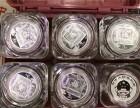 大连钱币回收价格表大连金银纪念币回收价格表