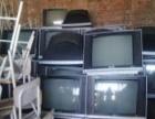 高价回收整体饭店、办公家具、电器空调各类电器设备
