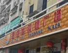 珠海招牌广告、亚克力、喷绘各类发光字、墙体楼顶大字
