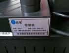 超市软件收银机