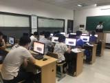 无锡电脑培训