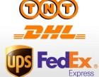 上海DHL国际快件报关需要多少费用/代理清关