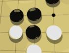 免费试课围棋象棋暑假班