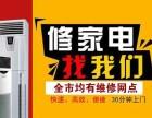 武汉华帝燃气灶(各中心~华帝售后服务热线是多少电话?