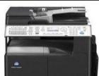 汕头复印机出租及得宝DP速印机维修耗材销售